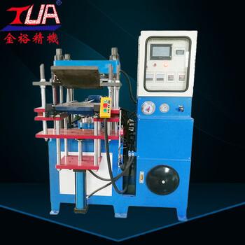 硅胶手机套成型机-硅胶油压机-小型平板硫化机厂家直销