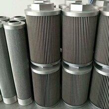 LH黎明WU-16080油箱吸油过滤器钢厂设备专用过滤器滤芯