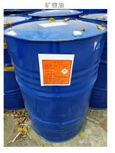 一般工業固體廢物圖片