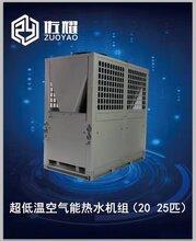 空气能热水机组地暖中央空调