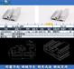 十余年流水线配件制造经验滁州淮南46.589.5铝型材4分插件线导轨型号HLX-53