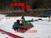 冰雪游乐设施雪地游乐坦?#25628;?#22320;坦克车坦克战车