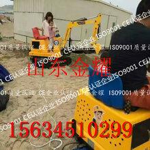 大型儿童挖掘机挖掘机生产厂家儿童游乐挖掘机