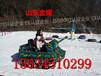 冰雪游乐设备生产厂家雪地坦?#25628;?#22330;供应