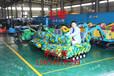 冰雪游乐设施冰雪游乐设备厂家雪地小坦克雪地坦克