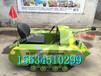 英伦必威备用游乐坦克室外游乐堡全地形游乐坦克坦克战车