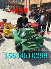 户外仿真游乐坦克自带雷达防撞系统双人对战坦克车履带小坦克