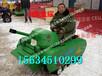 大型庄园游乐设备大型履带式越野坦克游乐坦克供应带灯光音乐坦克