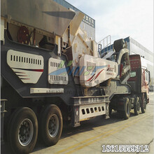 石子粉碎机石料破碎机生产厂家移动式建筑垃圾处理设备