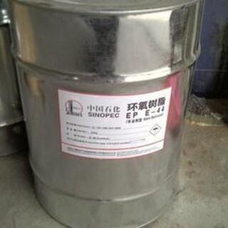 肇庆回收还原染料150-300-72886图片3