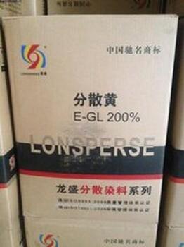 高州回收还原染料150-300-72886