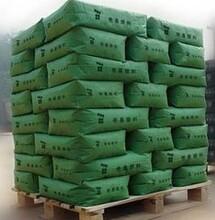 包头回收还原染料150-300-72886图片