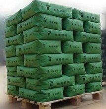 兴化回收颜料150-300-72886图片