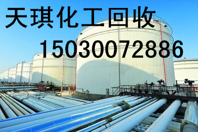 汉川回收过期多聚甲醛