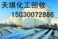 辉县回收过期金葱粉