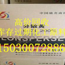 鹤山回收过期天然橡胶