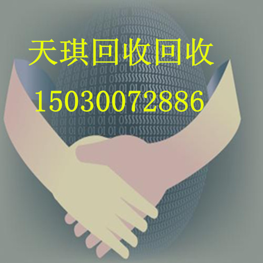 泸州回收对苯二酚150-300-72886以人为本