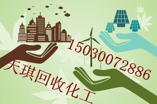 泰州回收橡胶原料150-300-72886全国收购
