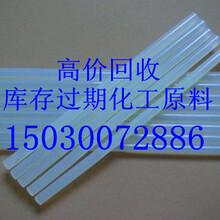 茂名哪里回收呋喃树脂150~3007~2886欢迎来电图片