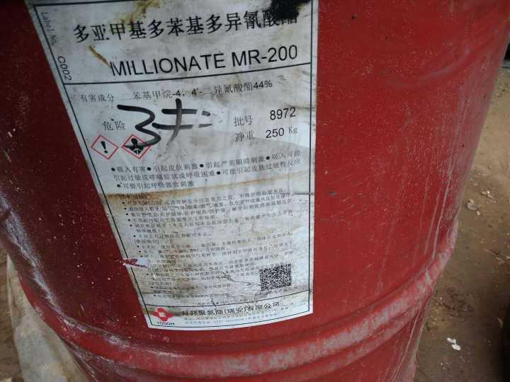 肥城回收涂料150-300-72886打开详询