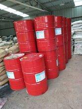 淮南回收过期环氧大豆油