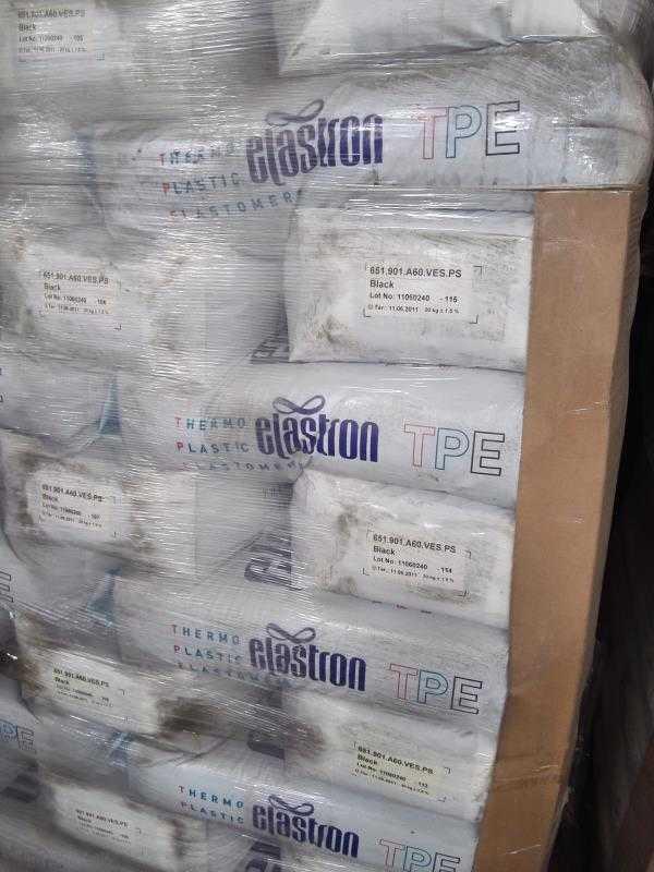 宜宾回收异佛尔酮二异氰酸酯150-300-72886致电