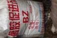 衡阳回收乳胶粉150-300-72886价格全科
