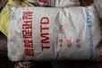泸州回收溴素150-300-72886长期收购