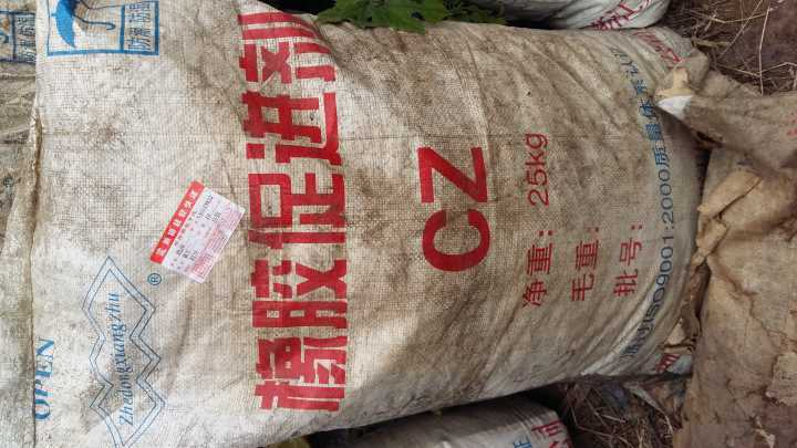 磐石24小时回收呋喃树脂