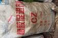 岳阳回收聚氨酯树脂150-300-72886在本地