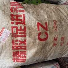 揭阳哪里回收呋喃树脂150~3007~2886公司报价图片