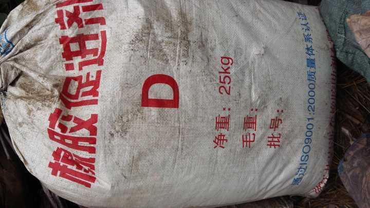 武夷山哪里回收丁基橡胶