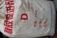 东莞回收印花色浆150-300-72886贸易商