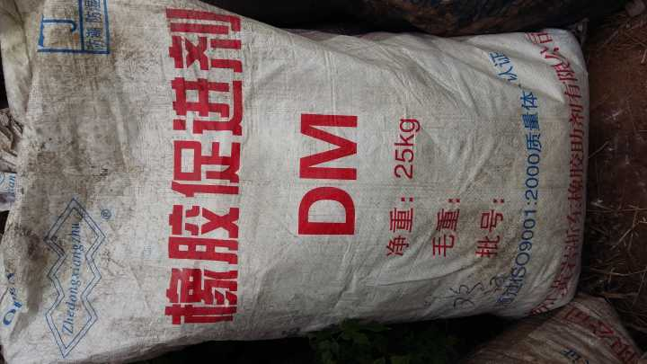 兰溪回收过期聚醚胺