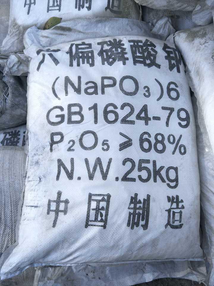 上海哪里回收失水苹果酸树脂