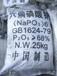 霍州回收溴素150-300-72886不二之选