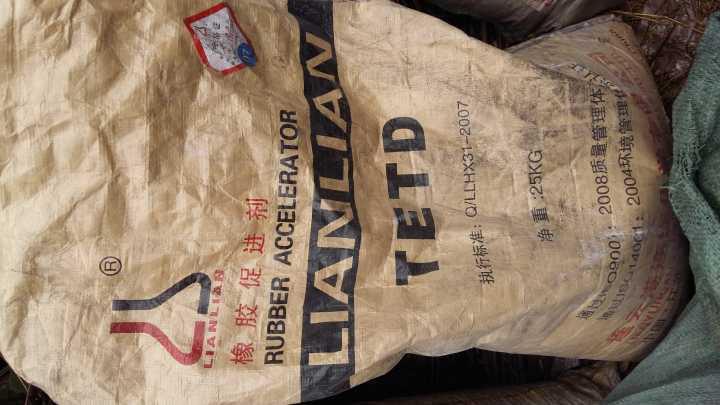 洪湖回收过期二异氰酸酯