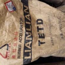 绍兴大量回收聚酯多元醇图片
