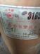 忻州回收氨基树脂150-300-72886哪家好
