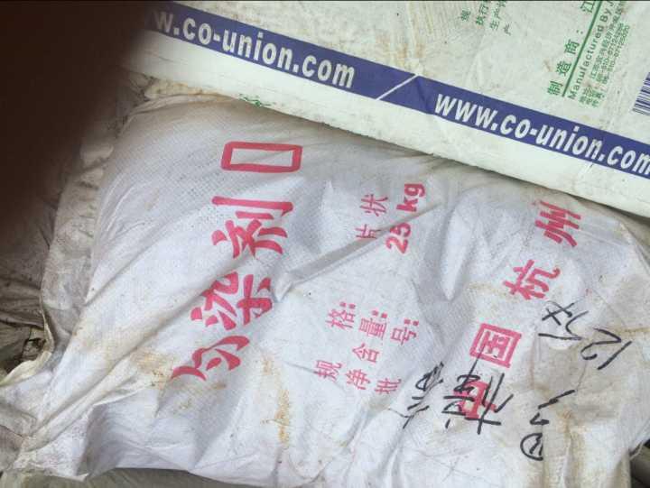 上海哪里回收氯丁橡胶