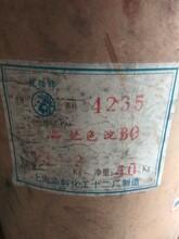 肇庆哪里回收呋喃树脂150~3007~2886水泡价格图片