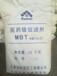 菏泽哪里回收试剂150~3007~2886化工新闻