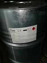 乐清长期回收聚酯多元醇图片