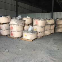 德州哪里回收化工原料150~3007~2886信誉保证图片