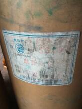 包头回收还原染料150-300-72886能上门收购的吗图片