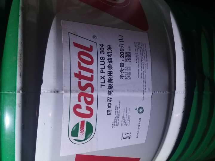 湖州回收过期对苯二酚