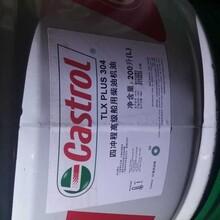 梅州哪里回收黄原胶150~3007~2886优惠促销图片