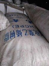 江阴回收过期环氧大豆油