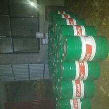 偃师回收日化原料150-300-72886价格全科图片