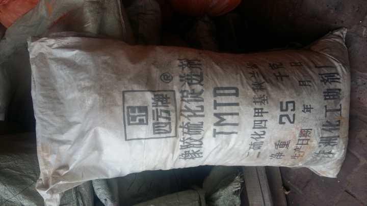 句容哪里回收皮革染料150~3007~2886